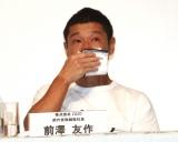 資本業務提携に関する記者会見に出席した前澤友作氏 (C)ORICON NewS inc.