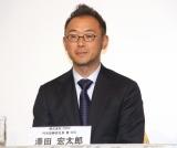 資本業務提携に関する記者会見に出席した澤田宏太郎氏 (C)ORICON NewS inc.
