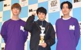 男性ファッション誌『メンズノンノ』の専属モデルを選出する公開オーディションに出席した(左から)宮沢氷魚、鈴鹿央士さん(グランプリ)、成田凌(C)ORICON NewS inc.