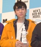 男性ファッション誌『メンズノンノ』の専属モデルを選出する公開オーディション準グランプリの岸本ルークさん (C)ORICON NewS inc.