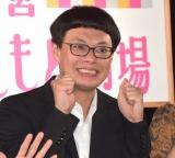 『大宮ラクーンよしもと5周年 GO!GO!キャンペーン』に参加したGAG・宮戸洋行 (C)ORICON NewS inc.