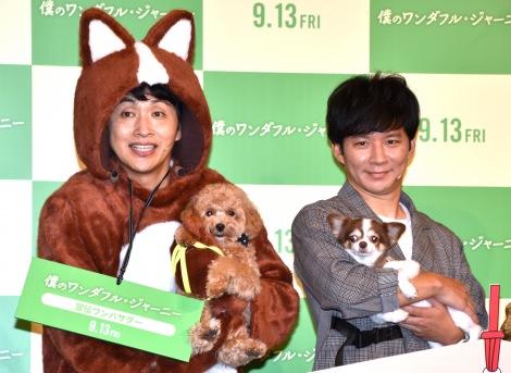 自身の愛犬とイベントに出席したアンジャッシュ=映画『僕のワンダフル・ジャーニー』のヒット祈願イベント (C)ORICON NewS inc.
