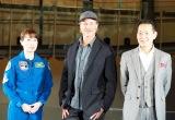 映画『アド・アストラ』記者会見に出席した(左から)山崎直子、ブラッド・ピット、毛利衛 (C)ORICON NewS inc.