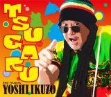 吉幾三 新方言ラップ「TSUGARU」(12日発売)ジャケット