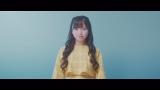 日向坂46の3rdシングル「こんなに好きになっちゃっていいの?」収録の共通カップリング曲「ホントの時間」のMVより 1期生の齊藤京子