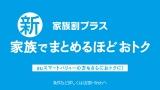 au三太郎シリーズ新CM『友人あいさつ』篇