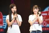 AKB48加入1008日目で研究生から正規メンバーに昇格した(左から)道枝咲、佐藤美波(C)AKS