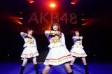 『AKB48全国ツアー2019〜楽しいばかりがAKB!〜』東京・チームA公演より(C)AKS