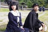 木曜劇場『ルパンの娘』第10話に出演する深田恭子、柄本時生 (C)フジテレビ