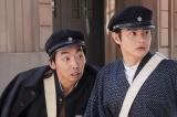 木曜劇場『ルパンの娘』第10話に出演する柄本時生、瀬戸康史(C)フジテレビ