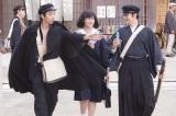 木曜劇場『ルパンの娘』第10話に出演する(左から)柄本時生、深田恭子、瀬戸康史(C)フジテレビ