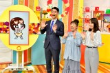 TBS新情報番組『グッとラック!』内の通販コーナー『納得!買い得!キニナルマーケット』より(左から)国山ハセン、若林有子、村上知子(C)TBS