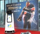 ALSOKの新型警備ロボット「REBORG-Z」=ミュージカル『ボディガード』来日公演の初日レッドカーペットイベント (C)ORICON NewS inc.
