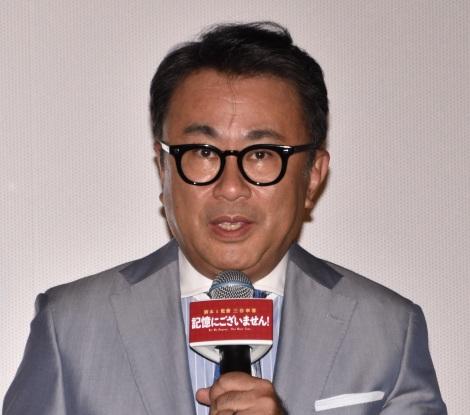映画『記憶にございません!』の初日舞台あいさつに出席した三谷幸喜監督 (C)ORICON NewS inc.