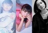 Perfumeは「ナナナナナイロ」「ワンルーム・ディスコ」の2曲を披露