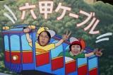 内海念也(横山だいすけ)&鑑識課員・背川葉奈(猫背椿)も(C)テレビ朝日