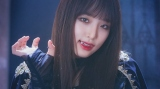 チェ・イェナ=IZ*ONE日本3rdシングル「Vampire」MVより