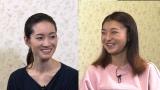 14日放送の『フレンズオンアイス 2019〜スケーターたちの挑戦』に出演する(左から)荒川静香、坂本花織 (C)日本テレビ