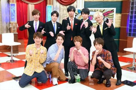 9月14日放送、『ABChanZOO (えびチャンズー)』にA.B.C-Zとほぼ同期のふぉ〜ゆ〜が登場(C)テレビ東京