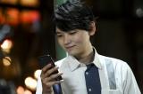 『LINEの答えあわせ 〜男と女の勘違い〜』主演の古川雄輝 (C)2020「LINEの答えあわせ」製作委員会