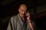 土曜ドラマ『サギデカ』詐欺組織のトップ・首魁の男を演じるのは田中泯(C)NHK