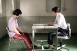 土曜ドラマ『サギデカ』第3回(9月14日放送)より(C)NHK
