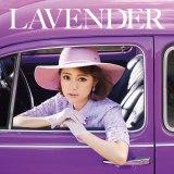 『Lavender』通常版ジャケット写真