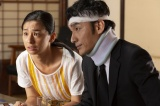 『台風家族』(C)2019「台風家族」フィルムパートナーズ/PG−12