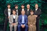 コントをカバーする劇団員の俳優たちはおそろいのジャージ姿で取材に応じた=9月15日放送、BSプレミアム『カバる!〜あのコントを俳優がカバーしたら〜』出演者(C)NHK