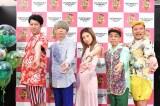 『KOYABU SONIC 2019』1日目に出演したジェニーハイ=囲み取材の模様