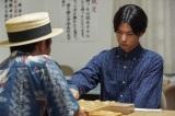 第2回(9月15日放送)より。大学生時代の上条桂介(千葉雄大)(C)NHK