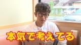 映像配信サービス「GYAO!」の番組『木村さ〜〜ん!』第59回の模様(C)Johnny&Associates