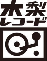 木梨レコード ロゴ