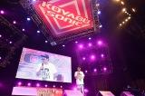 『KOYABU SONIC 2019』2日目ステージ=オープニング