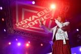 『KOYABU SONIC 2019』2日目ステージ=ザ・コインロッカーズ