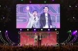 『KOYABU SONIC 2019』2日目ステージ=ネタブロック