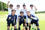 サッカー対決の出演メンバー(C)テレビ朝日