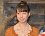 NHK連続テレビ小説のヒロインバトンタッチセレモニーに出席した戸田恵梨香 (C)ORICON NewS inc.