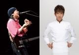 TBS系日曜劇場『グランメゾン東京』主題歌を担当する山下達郎(左)と主演の木村拓哉