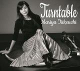 竹内まりやの最新アルバム『Turntable』