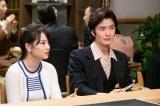 なつ(広瀬すず)と咲太郎(岡田将生)らは千遥の店を訪れて…(C)NHK