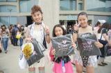 沖縄県宜野湾市で開催された『WE ▼ NAMIE HANABI SHOW』来場者