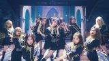 IZ*ONEがヴァンパイアと化す「Vampire」MVのメイキング公開
