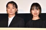 映画『最初の晩餐』完成披露舞台あいさつに出席した(左から)染谷将太、戸田恵梨香 (C)ORICON NewS inc.