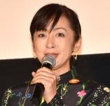 映画『最初の晩餐』完成披露舞台あいさつに出席した斉藤由貴 (C)ORICON NewS inc.