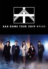 『AAA DOME TOUR 2019 +PLUS』ツアーロゴビジュアル