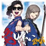 Zwei(ヅヴァイ)15周年記念アルバム『愛しかない』ジャケ写(C)MAGES