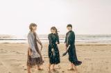 ニューシングル「I LOVE YOUR LOVE」(24日発売)のトレーラー映像を公開したNegicco