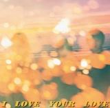 Negicco シングル「I LOVE YOUR LOVE」ジャケット(24日発売)
