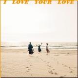 Negicco シングル「I LOVE YOUR LOVE」7inch アナログ ジャケット(7inch アナログは10月22日発売)
